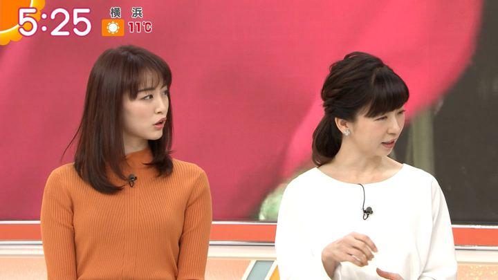 2019年11月29日新井恵理那の画像08枚目