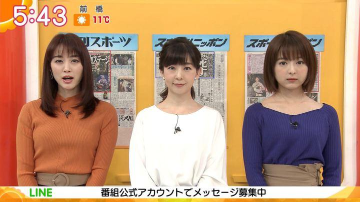 2019年11月29日新井恵理那の画像10枚目
