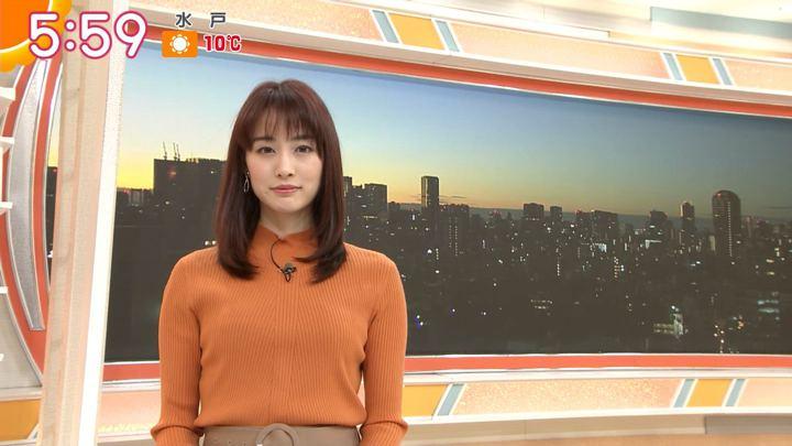 2019年11月29日新井恵理那の画像11枚目