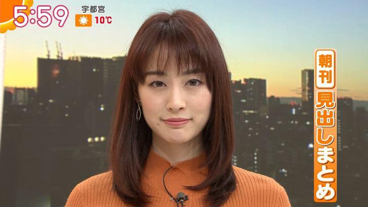 2019年11月29日新井恵理那の画像12枚目