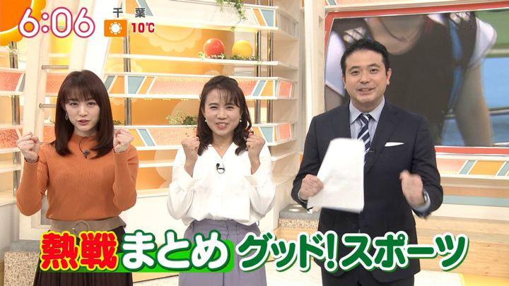 2019年11月29日新井恵理那の画像13枚目
