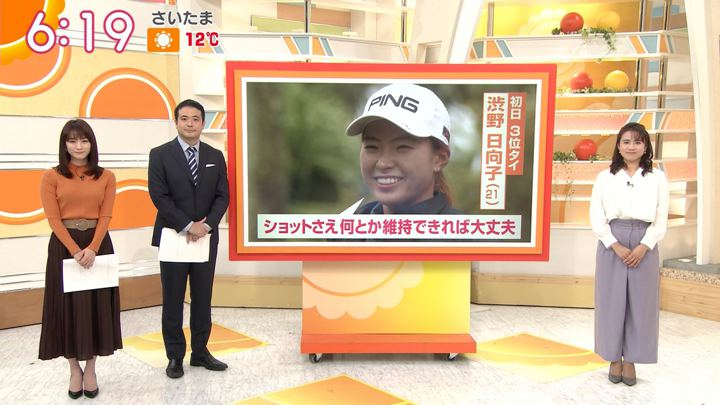 2019年11月29日新井恵理那の画像15枚目