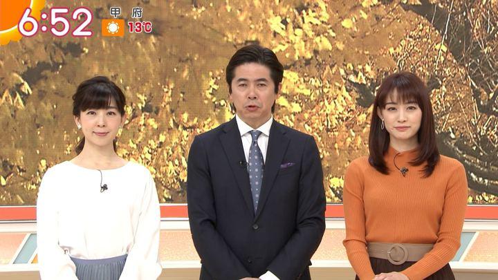 2019年11月29日新井恵理那の画像16枚目