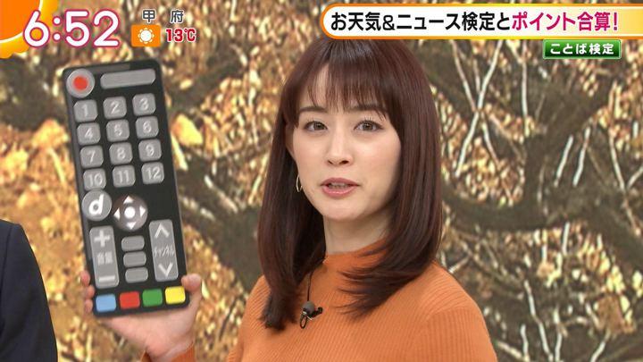 2019年11月29日新井恵理那の画像17枚目