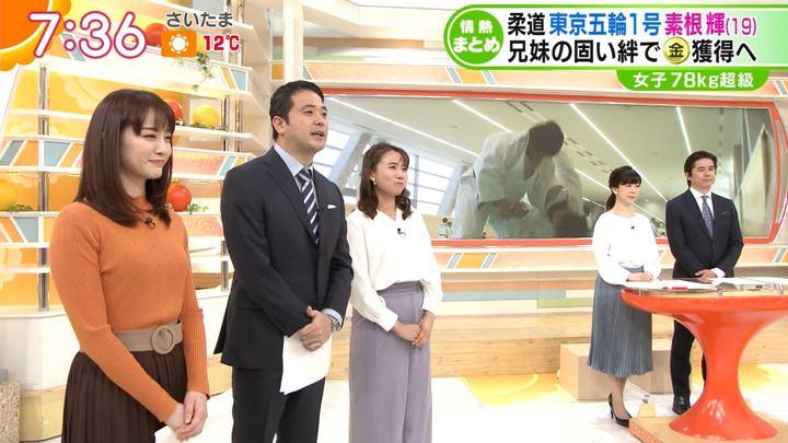 2019年11月29日新井恵理那の画像23枚目