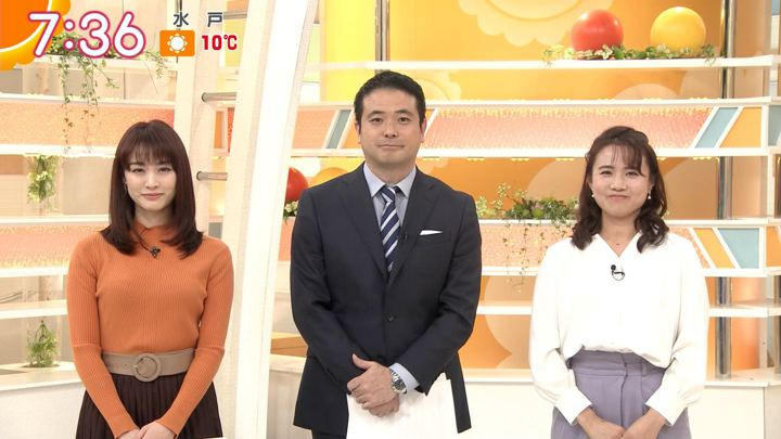 2019年11月29日新井恵理那の画像24枚目