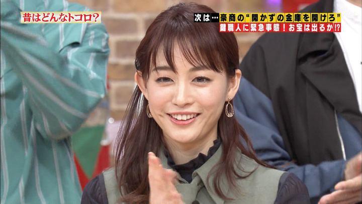 2019年11月29日新井恵理那の画像26枚目