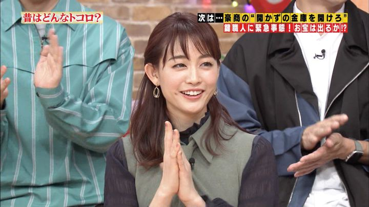 2019年11月29日新井恵理那の画像27枚目