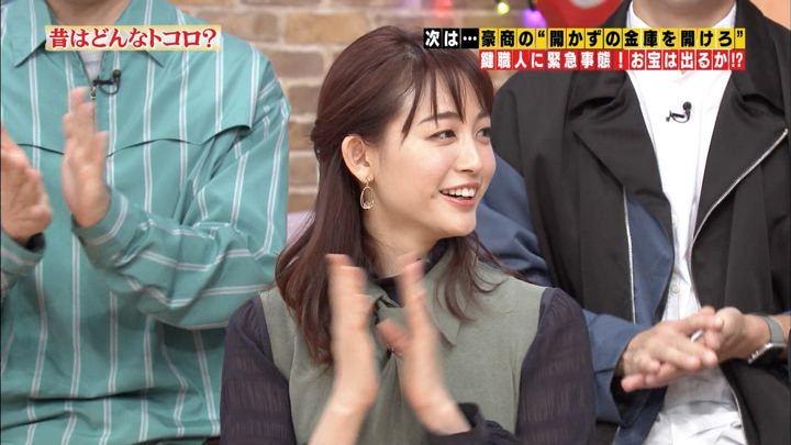 2019年11月29日新井恵理那の画像28枚目