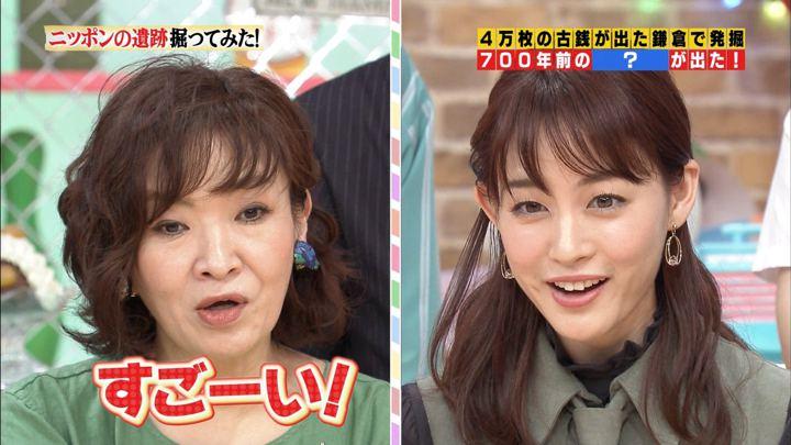 2019年11月29日新井恵理那の画像30枚目