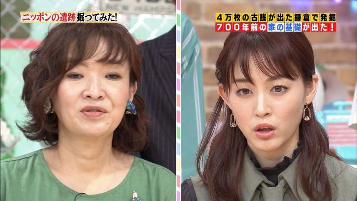 2019年11月29日新井恵理那の画像31枚目