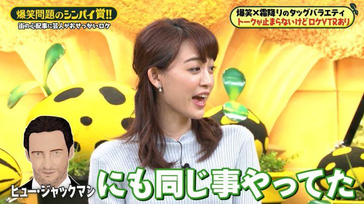 2019年11月29日新井恵理那の画像35枚目