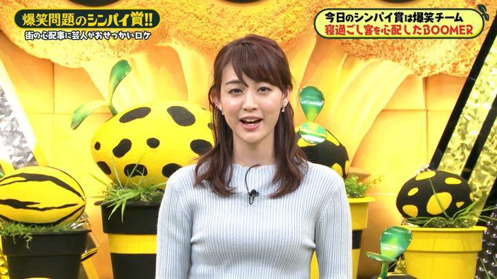 2019年11月29日新井恵理那の画像39枚目