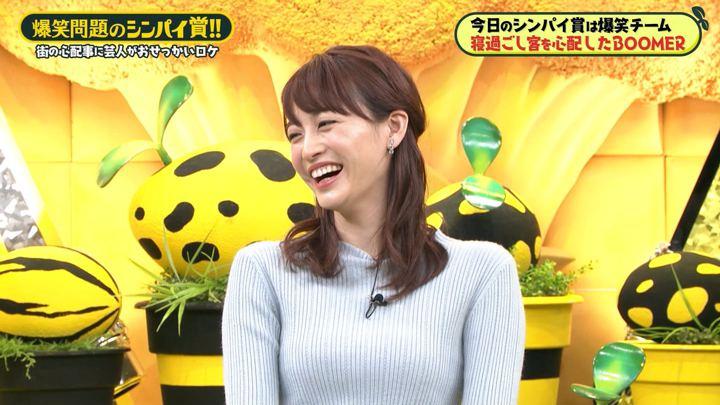 2019年11月29日新井恵理那の画像40枚目