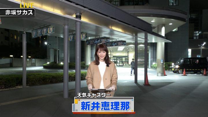 2019年11月30日新井恵理那の画像01枚目