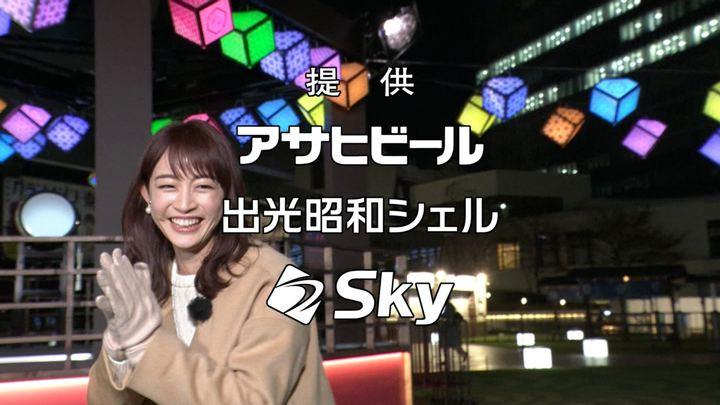 2019年11月30日新井恵理那の画像10枚目