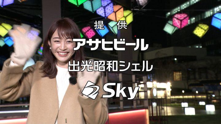2019年11月30日新井恵理那の画像11枚目
