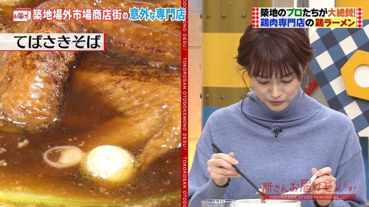 2019年12月01日新井恵理那の画像11枚目