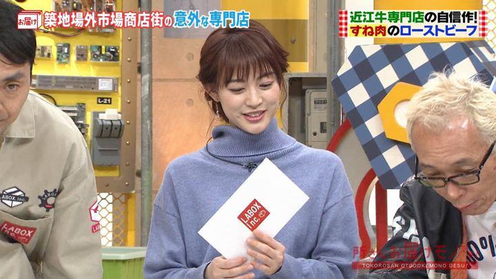2019年12月01日新井恵理那の画像15枚目