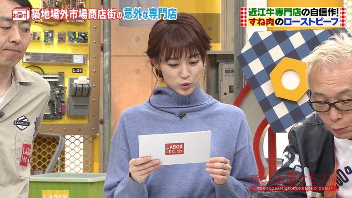 2019年12月01日新井恵理那の画像16枚目