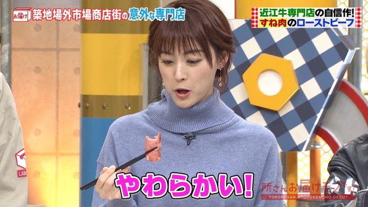 2019年12月01日新井恵理那の画像18枚目