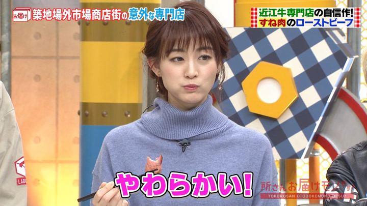 2019年12月01日新井恵理那の画像19枚目