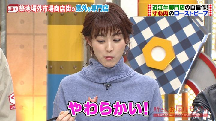 2019年12月01日新井恵理那の画像20枚目