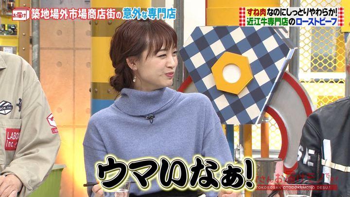 2019年12月01日新井恵理那の画像21枚目