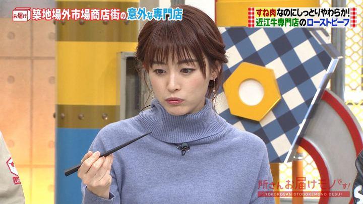 2019年12月01日新井恵理那の画像27枚目