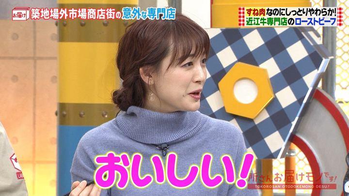 2019年12月01日新井恵理那の画像28枚目