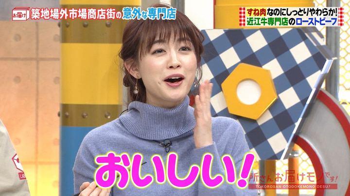 2019年12月01日新井恵理那の画像29枚目