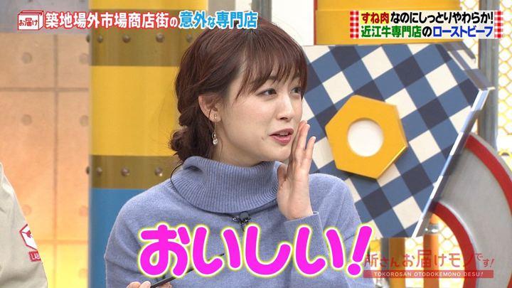 2019年12月01日新井恵理那の画像30枚目
