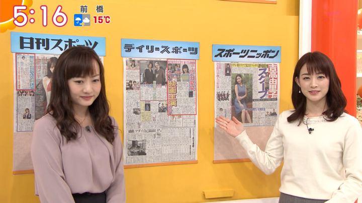 2019年12月02日新井恵理那の画像03枚目