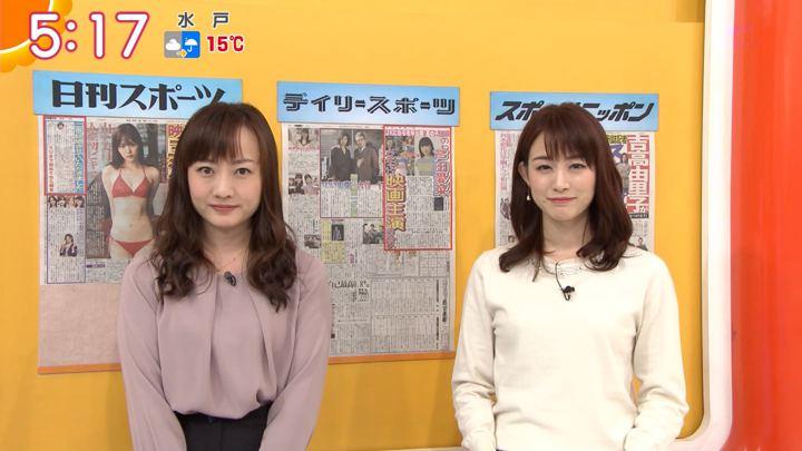 2019年12月02日新井恵理那の画像04枚目