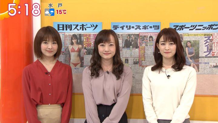 2019年12月02日新井恵理那の画像07枚目