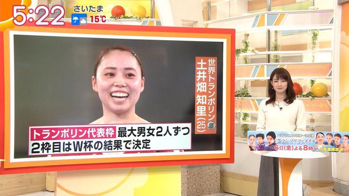 2019年12月02日新井恵理那の画像09枚目
