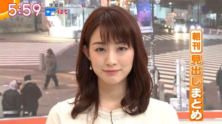 2019年12月02日新井恵理那の画像13枚目