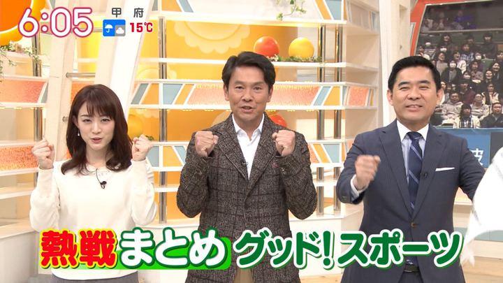 2019年12月02日新井恵理那の画像14枚目