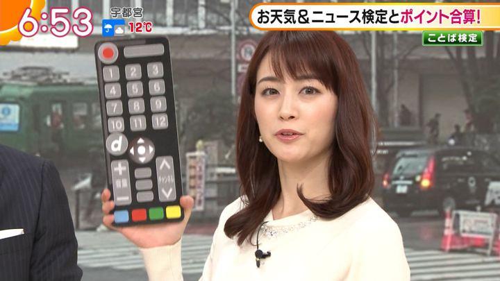 2019年12月02日新井恵理那の画像17枚目