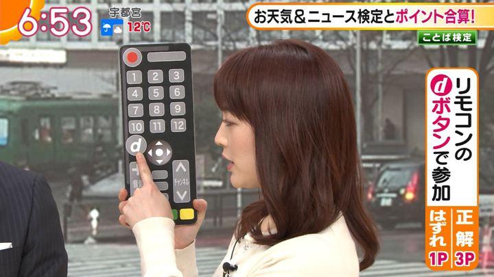 2019年12月02日新井恵理那の画像18枚目