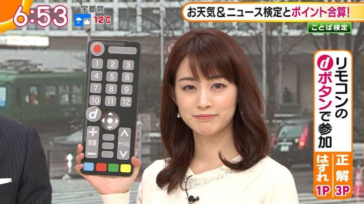2019年12月02日新井恵理那の画像19枚目