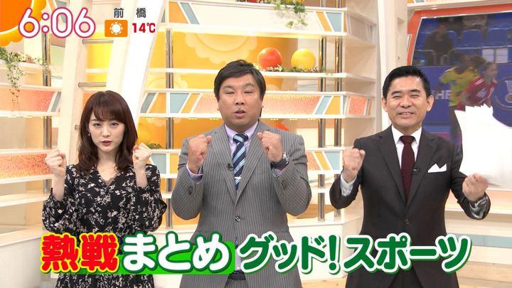 2019年12月03日新井恵理那の画像13枚目