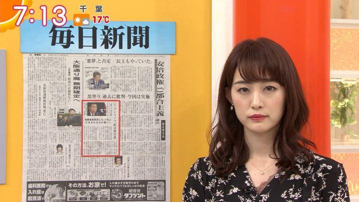 2019年12月03日新井恵理那の画像19枚目