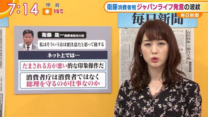 2019年12月03日新井恵理那の画像20枚目