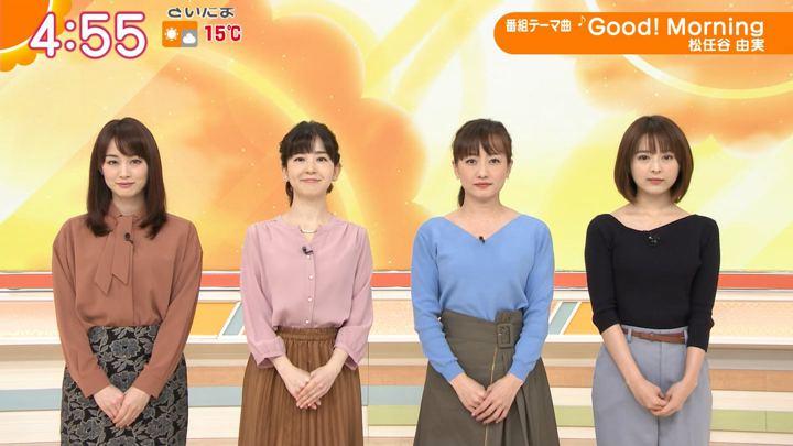 2019年12月04日新井恵理那の画像02枚目