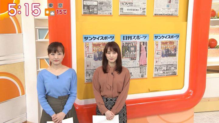 2019年12月04日新井恵理那の画像03枚目