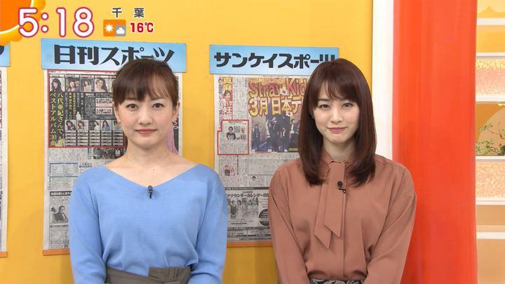 2019年12月04日新井恵理那の画像04枚目
