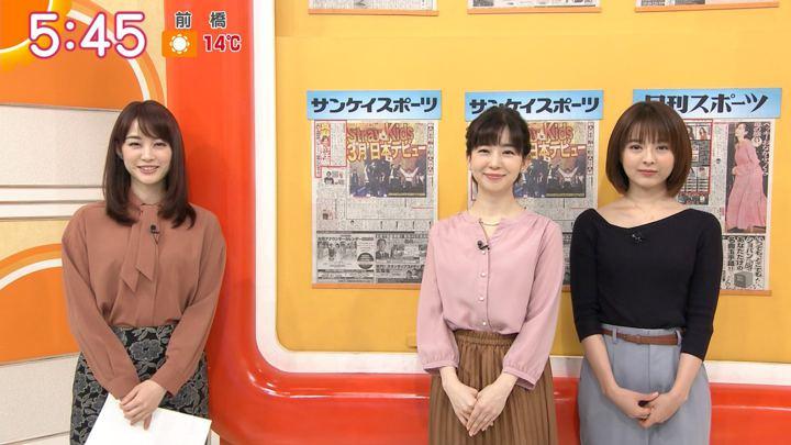 2019年12月04日新井恵理那の画像07枚目