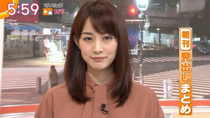 2019年12月04日新井恵理那の画像10枚目