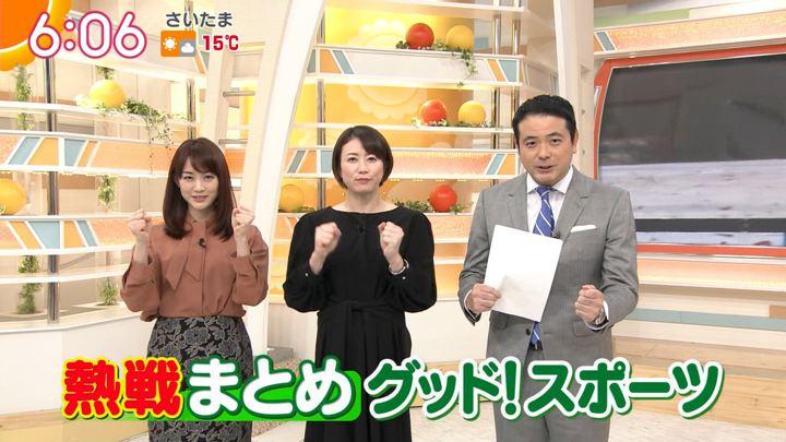2019年12月04日新井恵理那の画像11枚目
